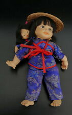 2 Dolls Set: Vietnamese Mom Carrying a Baby Girl on Her Back