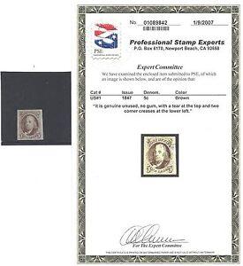 US 1847 Scott #1 Franklin Mint Stamp with 2007 PSE certificate!   美 邮