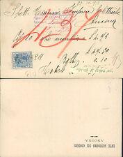 ANCONA,ENTE AUTONOMO DEI CONSUMI-F.P.-MARCHE(AN) N.41570