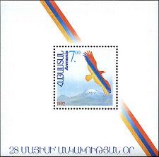 Armenia Scott #431 Souvenir Sheet Mint Never Hinged  Cats $50