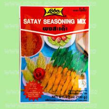LOBO SATAY 24 x 100g (3.5 oz)  SEASONING MIX