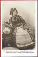 Series of Armenian Costumes Trabzon Western Armenia now Turkey
