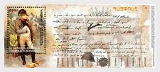 armenia 2020 Napoleon Bonaparte French Emperor Abdication YEREVAN museum ms1v **