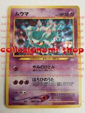 MISDREAVUS - RARA HOLO FOIL NO. 200 - GIAPPONESE ( JAP ) - POKEMON - EX