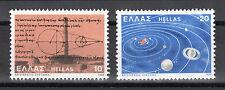 Greece 1980 ARISTARCHEAN PLANETARY SYSTEM COMPLETE SET MNH GRIECHENLAND GRECE