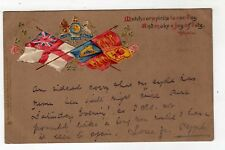 MILITARY, BOER WAR, PATRIOTIC, EMBOSSED FLAGS AND EMBLEM, 1900