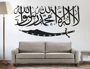 Shahada Kalimah Islamic Wall Sticker,Eid Ramadhan Gift,Hajj Souvenier,Wall Decal