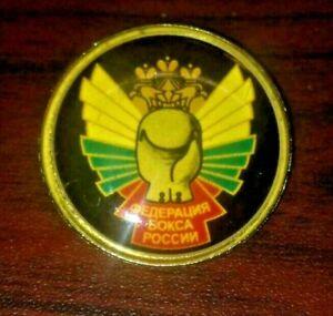 BOXING FEDERATION OF RUSSIA PIN/BADGE. ФЕДЕРАЦИЯ БОКСА РОССИИ