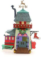 Dept 56 North Pole Village - Peppermint Skating Party 56363 Replacement Building