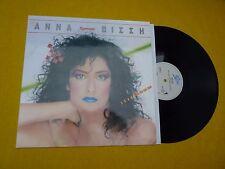 Άννα Βίσση* – Έμπνευση!  ANNA BIEEH (EX/EX+) 1989  Spain  LP   ç