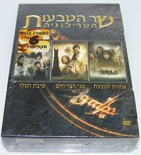 LORD OF THE RINGS TRILOGY Rare Hebrew CVR ISRAEL 6-Disc Box Set DVD SEALED OOP