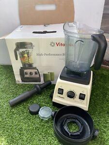 Vitamix Blender G-series 300