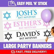 PERSONALISED BAT MITZVAH BANNERS JEWISH - 110cm Wide! + Design Service