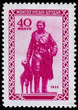 Mongolia Scott 124 (1955) Mint LH VF  W