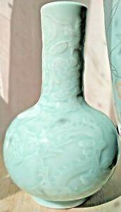 Chinese Longquan Celadon Dragon Vase c. Mid 20th Century 22 cm / 8.5 inches