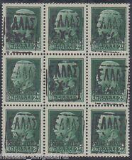 ZANTE stamps 1943 Amministrazione Civile Greca soprastampati blocco ** MNH -F429