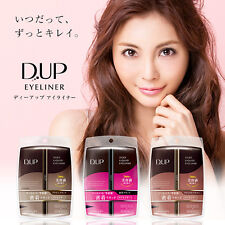 [D.U.P] Silky Liquid Wp Eyeliner 5 Beauty Extracts Ultra Fine Brush Black Brown