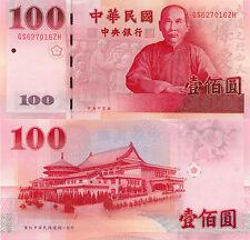 China (Taiwan) 100 Dollars (2011) - Sun Yat Sen/100 Year Commemorative/p1998 UNC