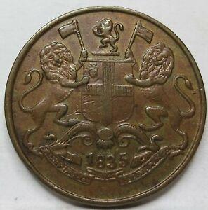 INDIA BRITISH Quarter 1/4 Anna 1835 m Madras XF William IV Copper EIC #E11