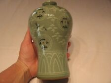 Antique Vintage Korean Koryo Celadon Thousand Cranes Inlay Crackled Vase Signed