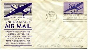 First Day Cover, Aug. 15, 1941 - Atlantic City, NJ