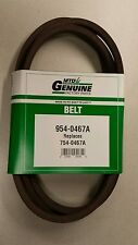 Troy Bilt Lawn Mower Tractor Variable Speed Belt Replacement 954-0467A
