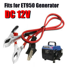 12V DC 0.7M/2.3ft Generator Charging Cord Cable For YAMAHA ET950 Generators