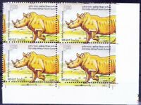 Error, Perforation Shift Rhino Wild Animals India 2015 MNH Blk 4 Rt Lo Corner ()