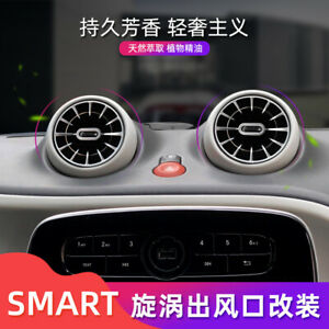 Suitable for the new SMART 453 modified air conditioning outlet SMART interior