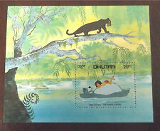107.BHUTAN 1982 STAMP M/S JUNGLE BOOK, DISNEY, CARTOONS. MNH