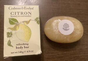 Crabtree & Evelyn Citron Honey Coriander Refreshing Body Bar Soap 4.9 oz New