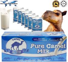 [25g] 30 Sachet Pure Camel Milk Powder Halal Camel Abu Dhabi Packet Drink-Halal