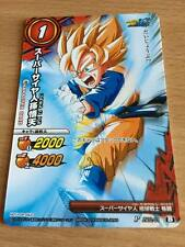 Carte Dragon Ball Z DBZ Miracle Battle Carddass Part SP #JS02-01 Promo 2014
