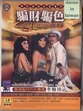 Shaw Brothers: Love Swindlers (1976) CELESTIAL TAIWAN DVD ENGLISH SUB