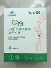 New Packing~1 Box of TIENS Super Calcium Powder For Children 10 bags/box