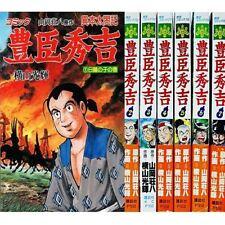 Manga Toyotomi Hideyoshi VOL.1-7 Comics Complete Set Japan Comic F/S