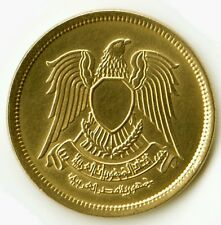 One Piaster (10 Milliemes) 1973 Egypt World Coin Bronze.21mm 45 Years Old!!