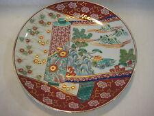 "Vintage Japanese Hand Painted Imari Plate, 11"" Diameter X 1 1/2"" High, 2 Lbs"