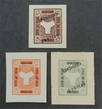 nystamps China Shanghai Stamp Local Post 上海
