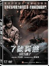 "Ahn Sung Ki ""Sector 7"" Ha Ji Won Korea Action HK Version Region 3 DVD"
