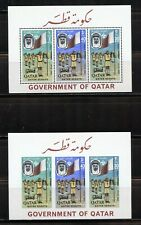 QATAR BOY SCOUTS  SCOTT#60 PERF & IMPERF SOUVENIR SHEETS MINT NEVER HINGED
