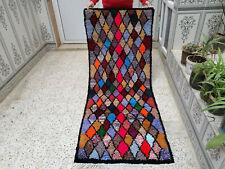 Handmade Moroccan Beni ourain Rug Azilal Vintage Berber Rug Carpet