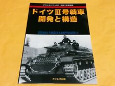 "Ground Power Extra ""German panzer-KampfWagen III"""
