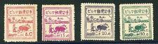 Burma SGJ77 J79/J81 5c Carmine 15c and 20c and 30c (no gum as issued)