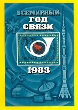RUSSIA 1983 URSS - Anno Mondiale delle comunicazioni Foglietto - Sheet BF162