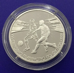 Bulgaria 500 Leva - 1996 Silver Proof Coin - World Football France 1998 - KM 219
