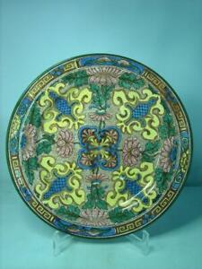 """Royal Doulton FLORAL PATTERNS D 10.3"""" Plate #2 D3087 Series Ware See Description"""