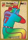 2021 Topps Project70 Baseball Cards Checklist Breakdown 53