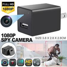 1080P HD Mini Security Hidden Camera Nanny Cam USB Wall Charger Adapter US Plug