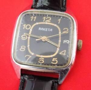 RARE Raketa wrist watch vintage Soviet Russian USSR mechanical wristwatch strap
